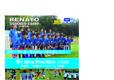 Renato_summer_Camp_2019_パンフ新2.jpg